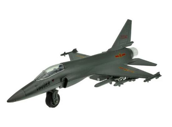Kids Gray / Yellow / White Die-Cast JF-17 Fighter Aircraft Toy