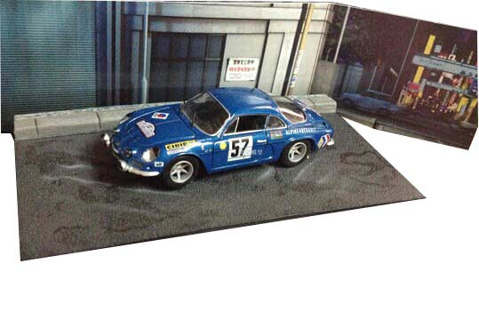 Blue 1:43 Scale NO.57 Diecast Alfa Romeo Model