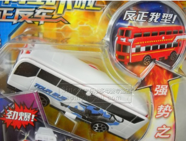 1:64 Scale Red-White Maisto Brand Alterable City Bus Toy