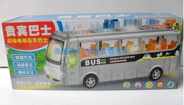 Large Scale Gray Electric Single-decker City Bus Toy