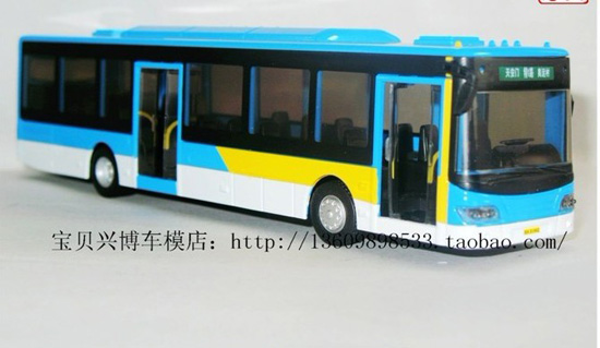 Kids Alloy Blue BeiJing Single-Decker City Bus Toy