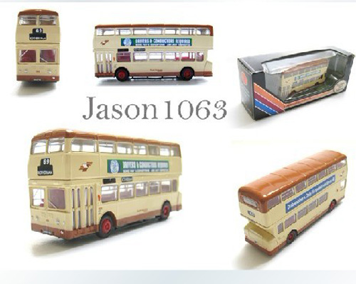 1:76 Brown EFE SOUTH YORKSHIRE Double-Decker City Bus Model