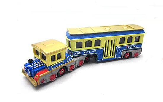 Mini Scale Brown-Blue Locomotive Design SEISHUNGO Bus Toy