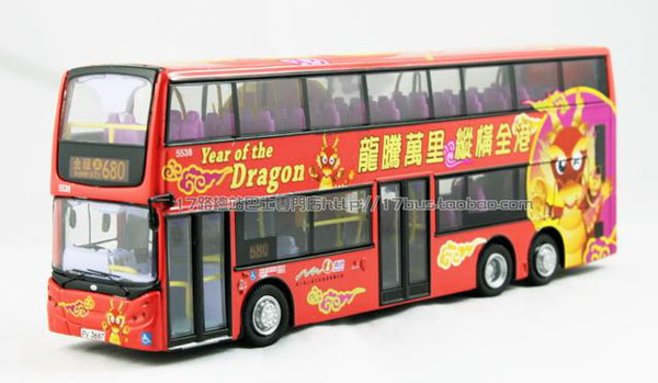 1:76 Scale Red Year of Dragon Hong Kong Double Decker City Bus