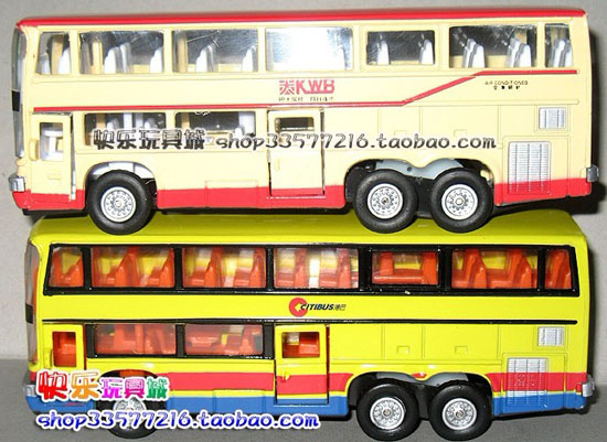 Kids Yellow / Red Pull-back Function Double Decker Bus Toy