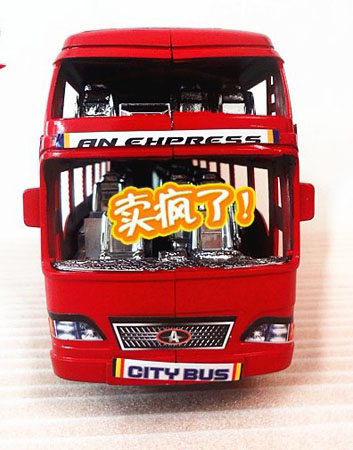 Large Scale Kids Red / Blue Double Decker City Bus Toy