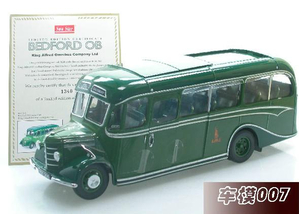 1:24 Scale Green 1947 London Bus Model BEDFORD OB COACH