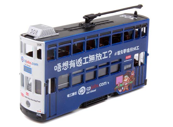 Blue Hong Kong Mini Scale Diecast Double Decker Tram Toy