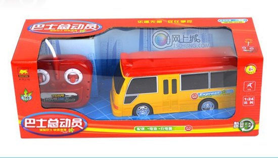 Full Functions Kids Yellow-Red R/C Bus Toy