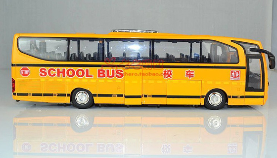 Large Scale Yellow Electric Kids School Bus Toy