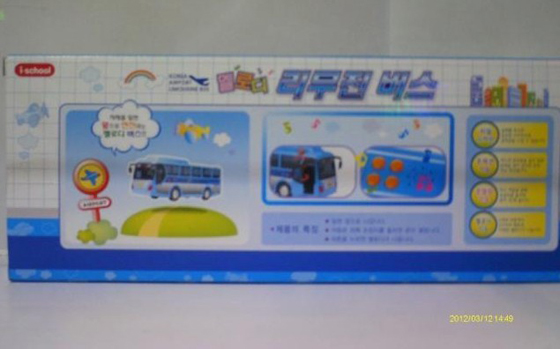 Blue Kids Multifunction Electric Airport Limousine Bus Toy