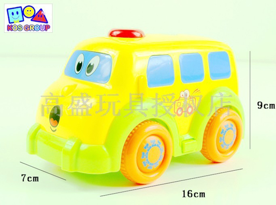 Cartoon Design Lovely Kids Educational Bus Toy