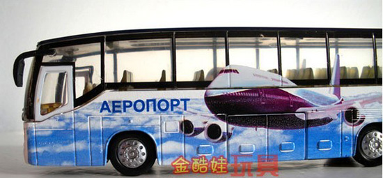 Sky Blue Kids Alloy Airport Theme Tour Bus Toy