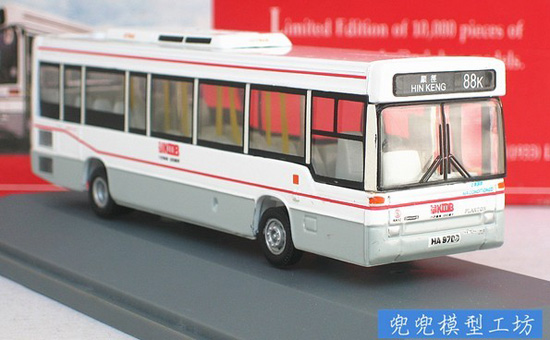 1:76 Scale White Corgi Hong Kong KMB Singledecker Bus Model