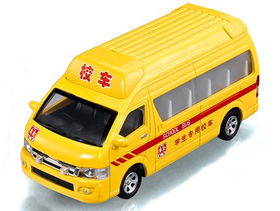 1:32 Scale Kids Yellow Chinese School Bus Toy