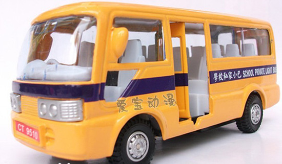 Kids Bright Yellow School Private Light Bus Toy