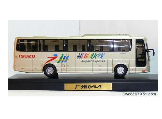 1:50 Scale Silver GuangZhou Isuzu Airport Express Bus Model