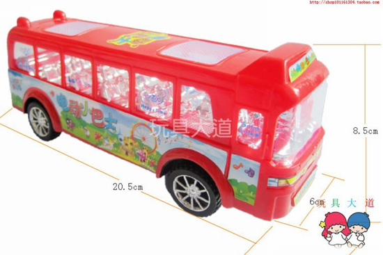 Kids Yellow / Red Plastics Cartoon Design Electric Bus Toy