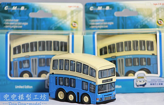 Kids Mini Scale Blue Hong Kong Double-Decker Bus Toy