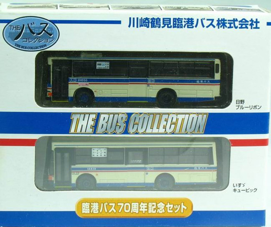 1:150 Mini Scale White TOMY City Bus Model