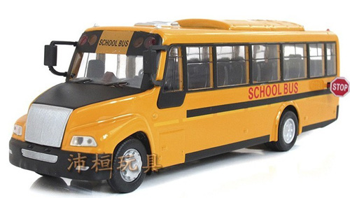 1:43 Scale Yellow With Black Line Kids School Bus Toy