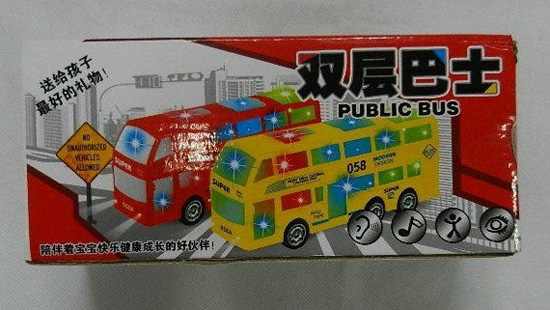 Kids White / Yellow / Red Electric Double-Decker Bus Toy