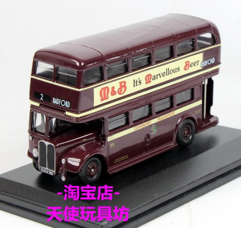 1:76 Scale Brown Oxford British Double-Decker Bus Model