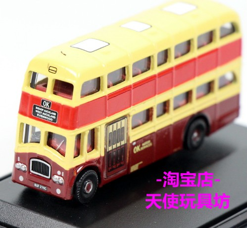 Mini Scale Red Oxford British Double-Decker Bus Model