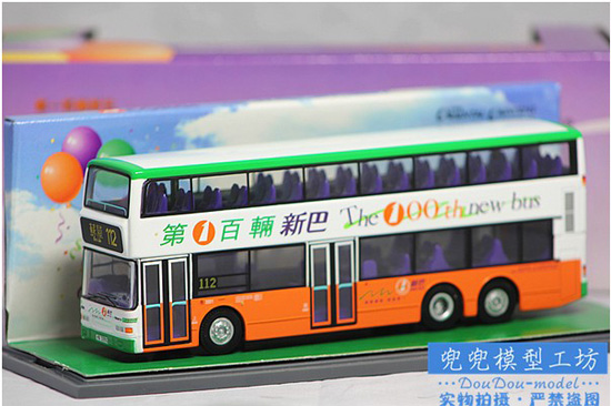 1:76 Scale White-Green Corgi Hong Kong Double-decker Bus Model