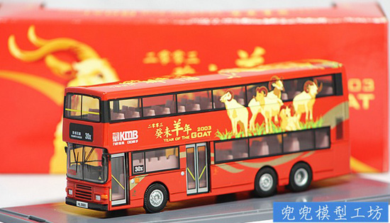 Red 1:76 Scale Corgi Goat Year Hong Kong Double-decker Bus Model
