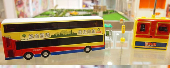 NO. 718 Yellow R/C Hong Kong Double-deck Bus Toy