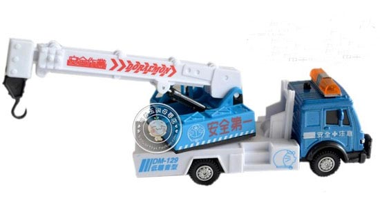 Kids White-Blue Pull-Back Function Crane Toy