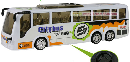 Large Scale White Plastics Kids Electric City Bus Toy