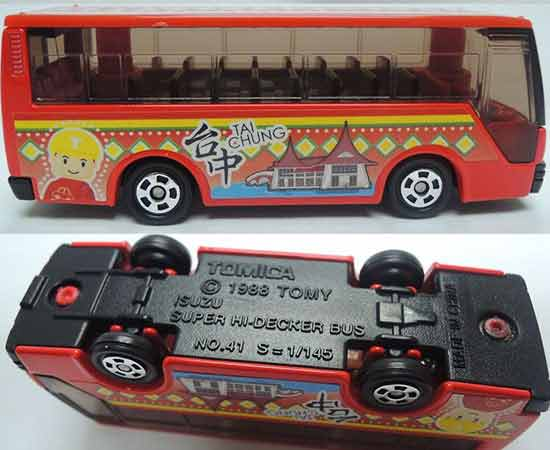 1:156 Mini Scale Kids Red / Blue Die-Cast TaiWan Tour Bus Toy
