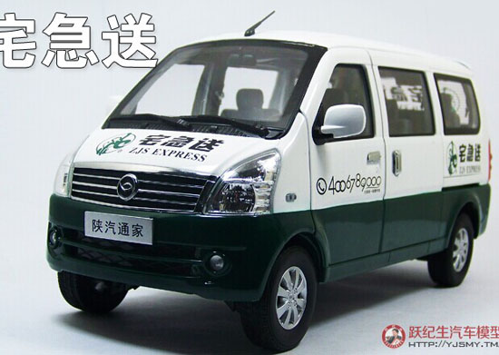 White 1:18 Scale Die-Cast ZJS Express Bus Model