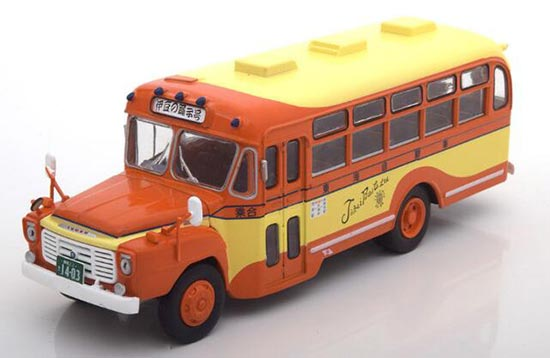 Yellow 1:72 Scale Atlas Brand Die-Cast BXD30 Bus Model