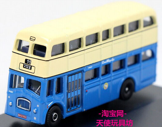 Mini Blue-White Oxford Die-Cast China Motor Double-Decker Bus