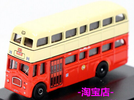 White-Orange Mini Oxford Die-Cast China Motor Double Decker Bus