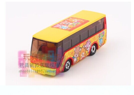 Green / Yellow Mini TOMY Hamsterland Wrapping Die-Cast Bus Toy