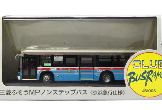 Blue 1:76 Scale CMNL Die-Cast Mitsubishi Fuso Bus Model