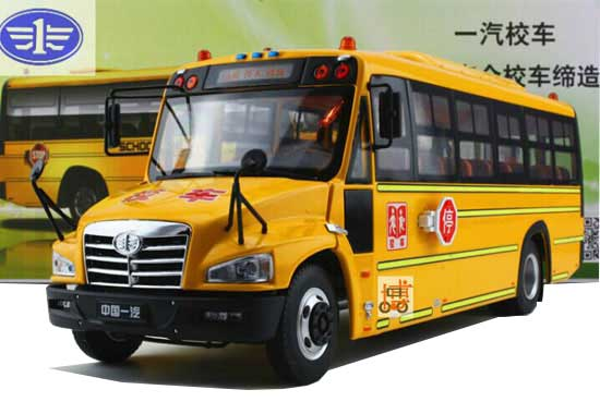 Bright Yellow 1:30 Scale Die-cast FAW School Bus Model