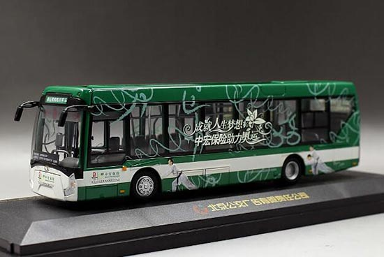Green 1:64 Scale Die-Cast 2008 BeiJing Olympic City Bus Model