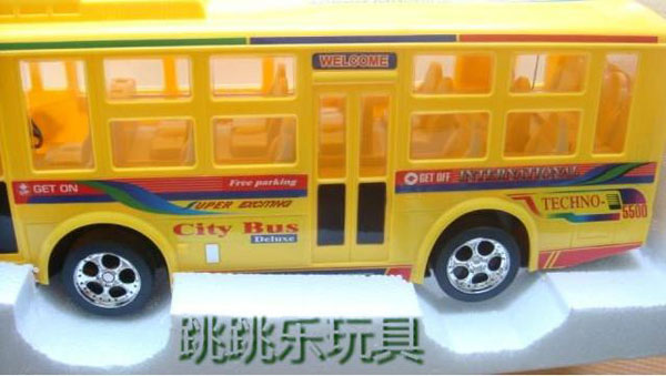 High Simulation Large 1:16 Scale Red / Yellow RC City Bus