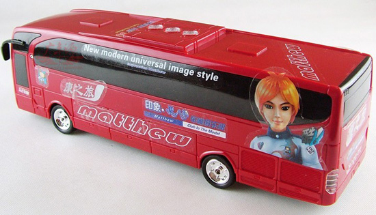 Overlength Red / Yellow Kids RC Bus Toy