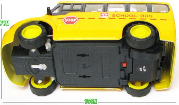 Full Functions Kids Yellow R/C Chinese Style School Bus Toy