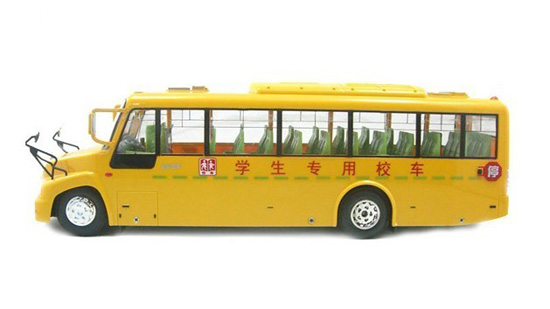 Full Function Large Scale Yellow RC Chinese Style School Bus Toy