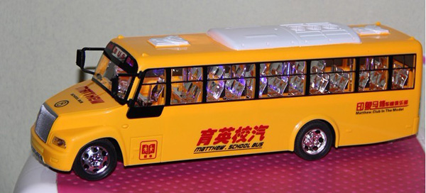 1:32 Scale Yellow Chinese Style Full Functions Kids RC Bus Toy