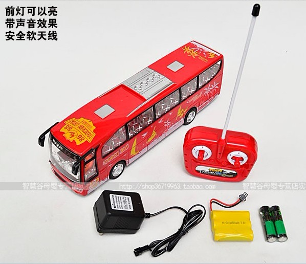Full Function Rechargeable Red /Yellow Hawaii Theme R/C Bus Toy
