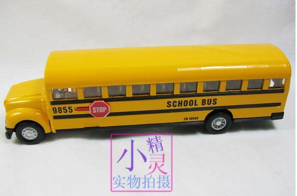 Alloy Made Classical America Yellow School Bus Toy