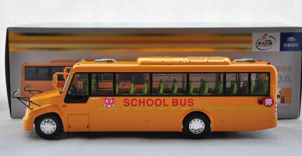 1:42 Large Scale Yellow School Bus